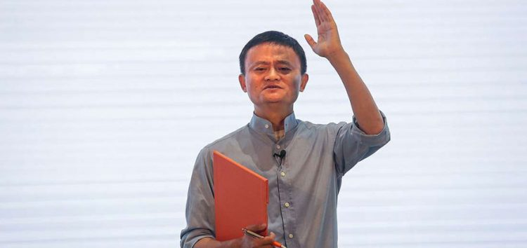 Jack Ma Announces $10 million African Young Entrepreneurs Fund in Rwanda