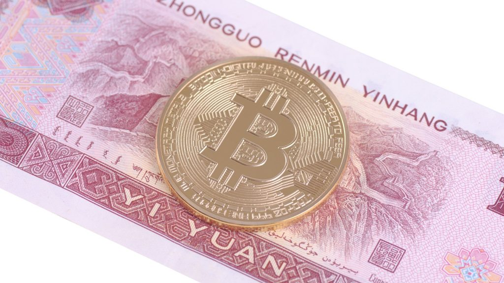 Cryptocurrency Crisis: Bitcoin's Price Falls As China Bans Domestic Exchange