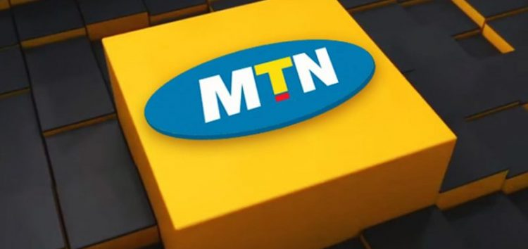 MTN Nigeria to Commence Commercial Deployment of 5G Technology before 2020