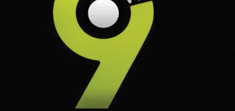 UPDATE: 9Mobile Sale To Teleology Holdings May Fail, Here's Why