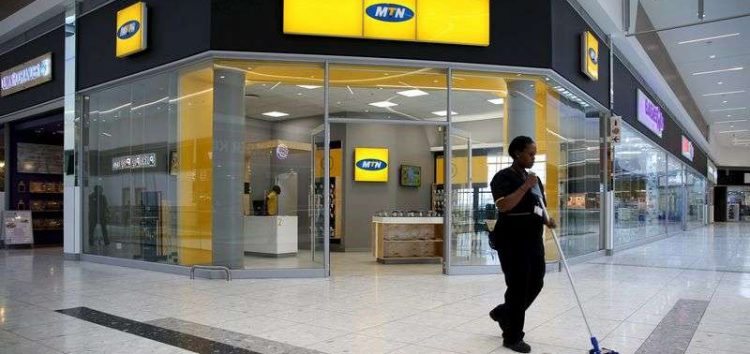 MTN Nigeria Delays $550m Listing on NSE, Subject to Improved Market Conditions