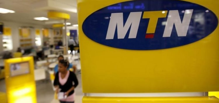 Mtn eyes to list 52bn ipo on nse in july what you need to know mtn eyes listing of 52bn ipo on nse in july platinumwayz