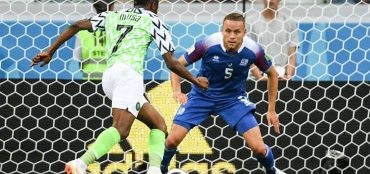 "Nyra, a Service AI Bot ""Accurately"" Predicted the Super Eagles' Win, Chats with Users"