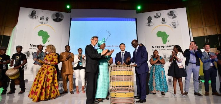Alibaba Founder, Jack Ma Launches Netprenuer Prize, a New $10m Fund for African Startups