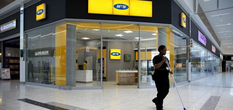 MTN Raises Investment in Data Facilities as Internet Companies Drain Revenue from Voice Calls and SMS