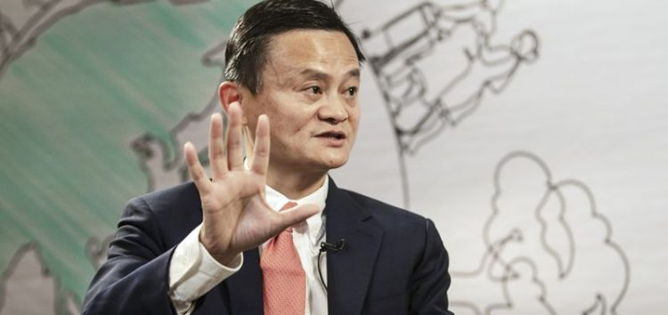 Jack Ma Steps Down From Softbank Board as Group Incurs Loss From Major Portfolio Companies