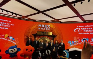 Alibaba's Share Price Increases by Almost 8% on the HKSE for its First Trade Morning