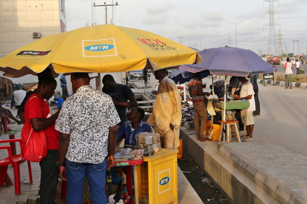 MTN Ghana Takes Telco Regulator to Supreme Court  After Market Dominance Verdict Threatens Stronger  Competition
