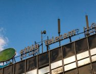 Ethiopia Gets Closer to Privatizing its Telecom Industry, to Begin Bidding Process