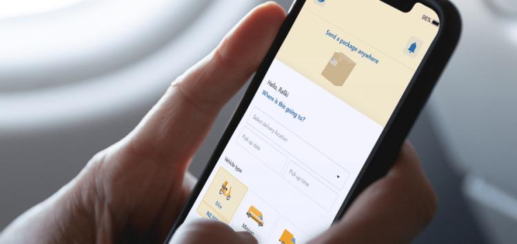 Plentywaka Launches 'Logistics by Plentywaka', a Business-to-Customer Platform Providing Same Day Logistics Service