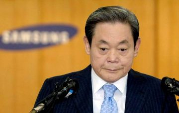 Lee Kung-Hee: 5 Things You Probably Didn't  Know About the Late Samsung Chairman