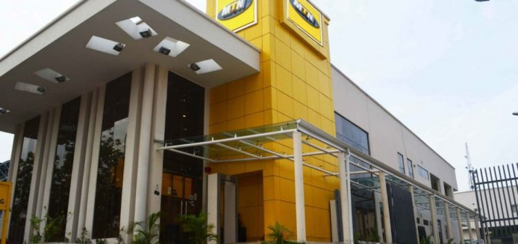 MTN Nigeria Opens N200 Billion Commercial Paper Issuance for Investors
