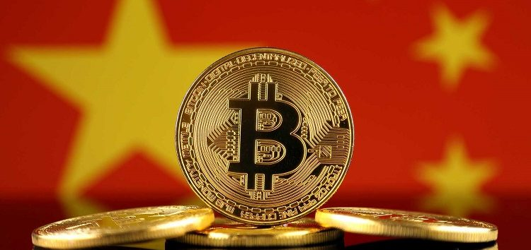China latest crypto ban shows regulation may not be as effective as we think