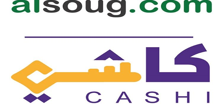 Sudanese e-commerce, Alsoug raises $5m, the first VC investment into the country in 30 years
